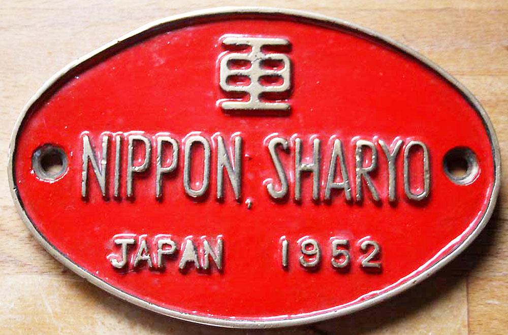NIPPON-SHARYO_1952_GAl_aus_Pakistan.jpg